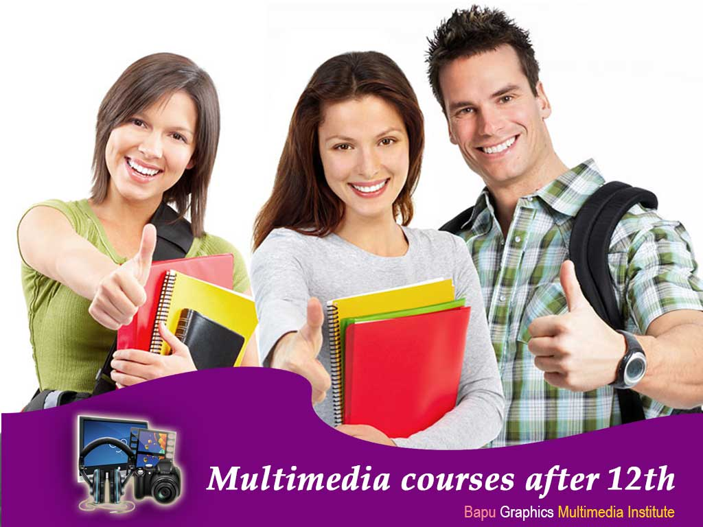 multimedia-course-after-12