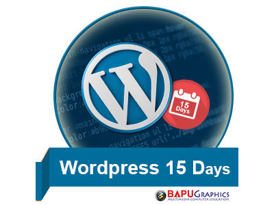 Wordpress 15 Days Course