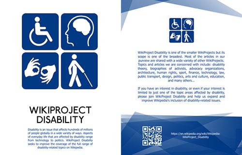 Brochure design 4a