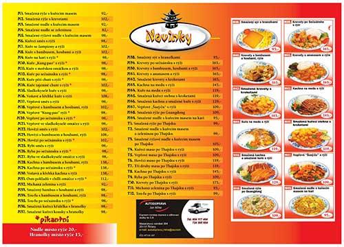 menu-design-1a.jpg