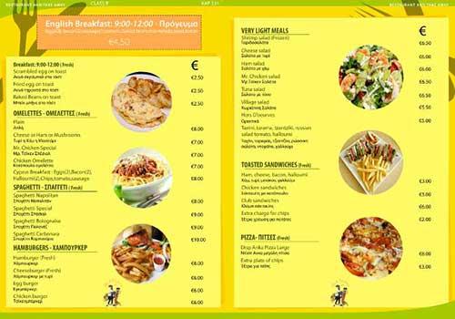 menu-design-3a.jpg