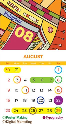 Calendar Bapu Graphics August 2020