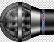 You asked for it and you got it. Microphone 24